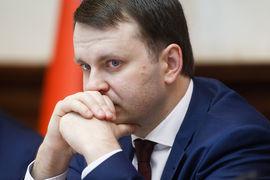 Низкая инфляция – новая опасность для российского бизнеса