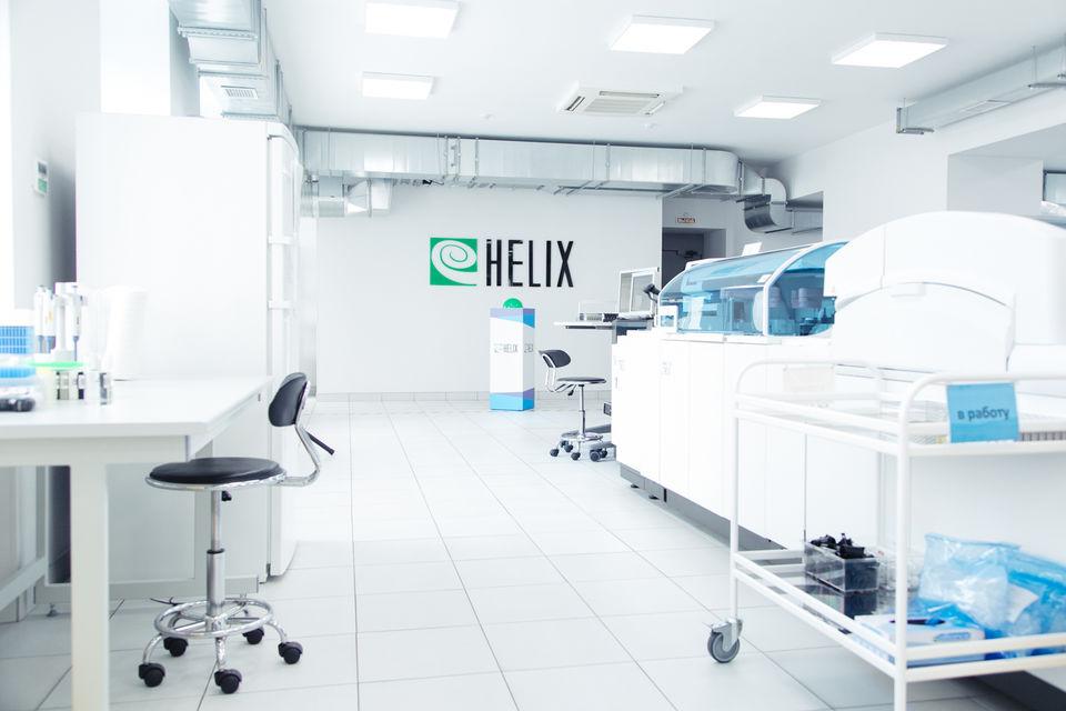 Лабораторный комплекс «Хеликс» в Санкт-Петербурге