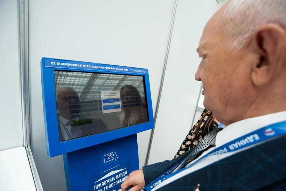 Муниципальные выборы в Москве пройдут 10 сентября, всего будет разыгрываться 1502 депутатских мандата в 125 районах города