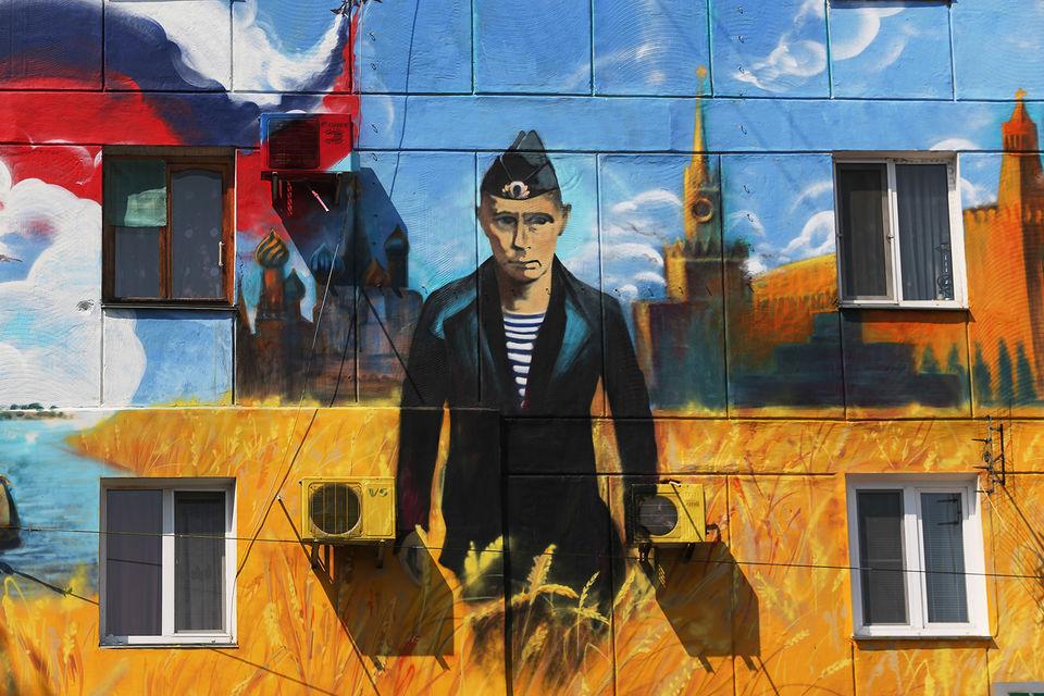 Найти новый образ будущего для России и Путина кремлевским чиновникам пока не удается
