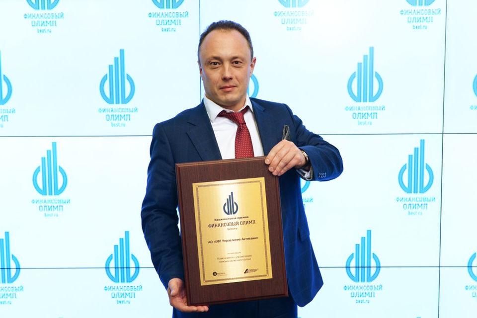 Алексей Кузнецов управлял деньгами пенсионных фондов Микаила Шишханова