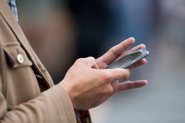 Накануне правительственная комиссия раскритиковала поправки к закону об информации