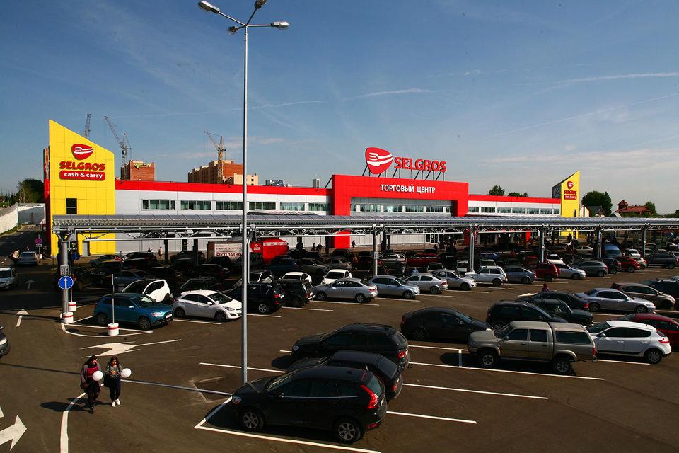 В России у Selgros Cash & Carry работает девять торговых центров