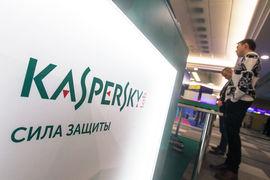 «Лаборатории Касперского» просила выяснить, не злоупотребляет ли Microsoft доминирующим положением на рынке операционных систем