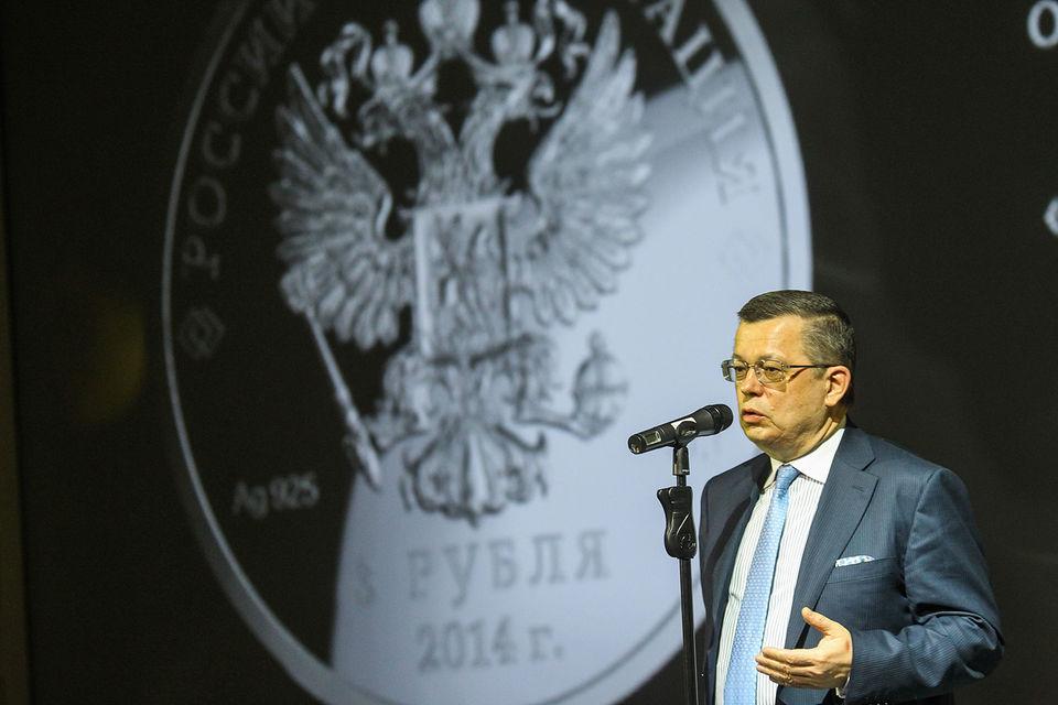 Осенью Лунтовский может возглавить одну из банковских ассоциаций, заявил во вторник председатель ассоциации «Россия» Анатолий Аксаков