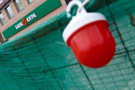 ЦБ за последний год выставил «Югре» 10 предписаний о доформировании резервов на десятки миллиардов рублей, говорила директор департамента банковского надзора Анна Орленко