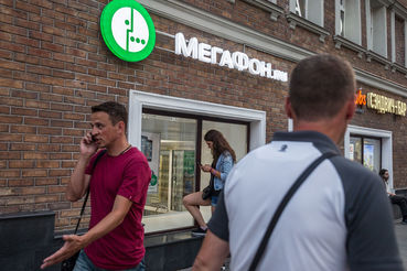 Если абонент собрался переходить к другому оператору, «Мегафон» выясняет причину, а также старается решить все вопросы, чтобы человек остался, говорит Юлия Дорохина