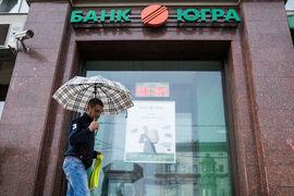 Владелец «Югры» Алексей Хотин считает, что репутацию его банка и его самого напрасно подмочили