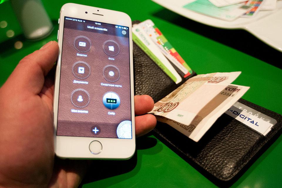 В ГК до сих пор нет понятия «электронные денежные средства», сетует вице-президент Ассоциации региональных банков «Россия» Олег Иванов