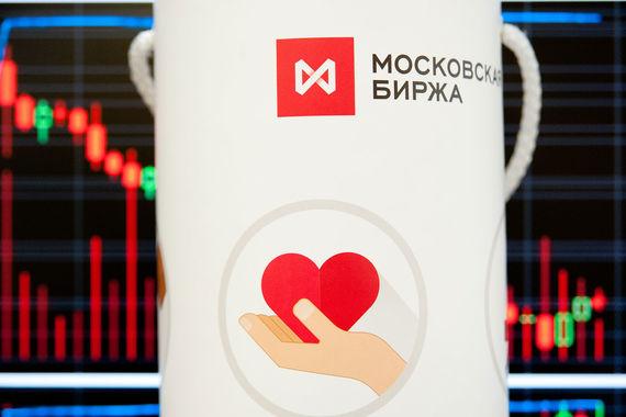 Московская биржа поддержит небольшие компании