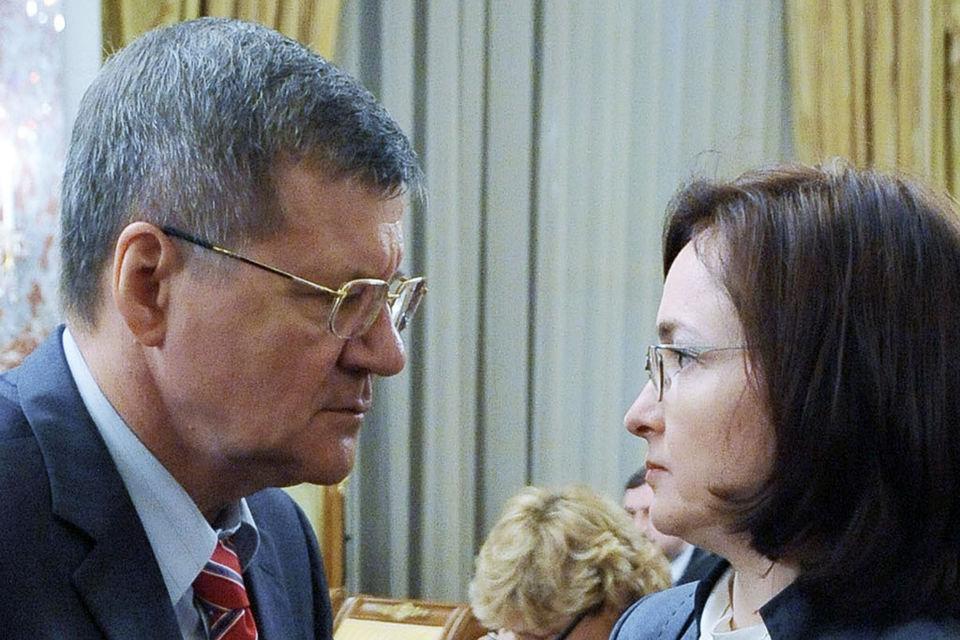 Генеральный прокурор Юрий Чайка и председатель ЦБ Эльвира Набиуллина