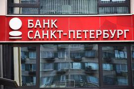 Марис Манчинскис и Оксана Панченко покидают банк «Санкт-Петербург»