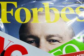 На свидетелей судебного процесса Forbes могут оказывать давление в компании