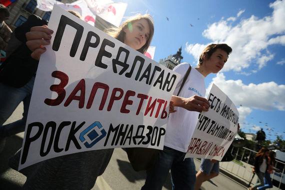 Активисты прошлись «За свободный интернет»