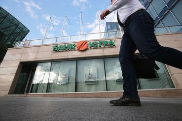 Клиенты «Югры» оценили протест Генпрокуратуры