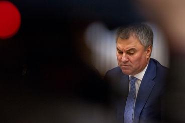 Вячеслав Володин был серьезно озабочен укреплением престижа Госдумы
