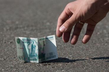 Доплачивать за госуслуги россияне готовы, только если будут знать, на что пойдут их деньги