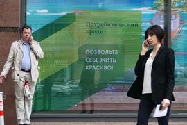Минюст предложил гасить штрафы после текущих платежей. По мнению Минюста, законопроект не ущемляет прав кредиторов