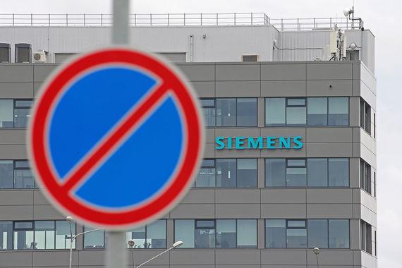 Siemens ограничит поставки турбин в Россию