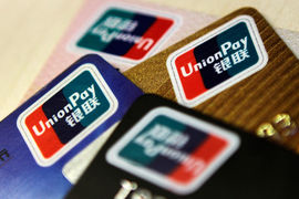 «ВТБ 24» будет принимать карты American Express и Union Pay во всех терминалах