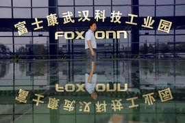 Foxconn пропишется в США