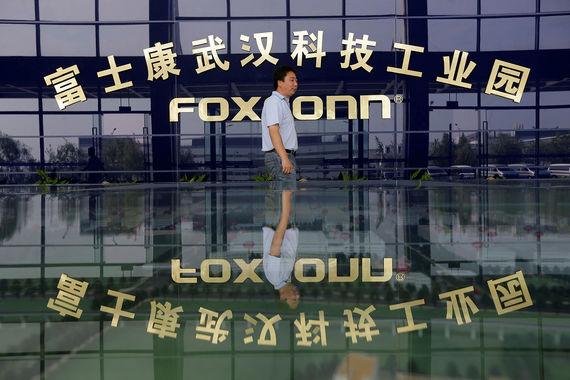 normal 1mo Производитель iPhone из Тайваня откроет первую американскую фабрику дисплеев в Висконсине