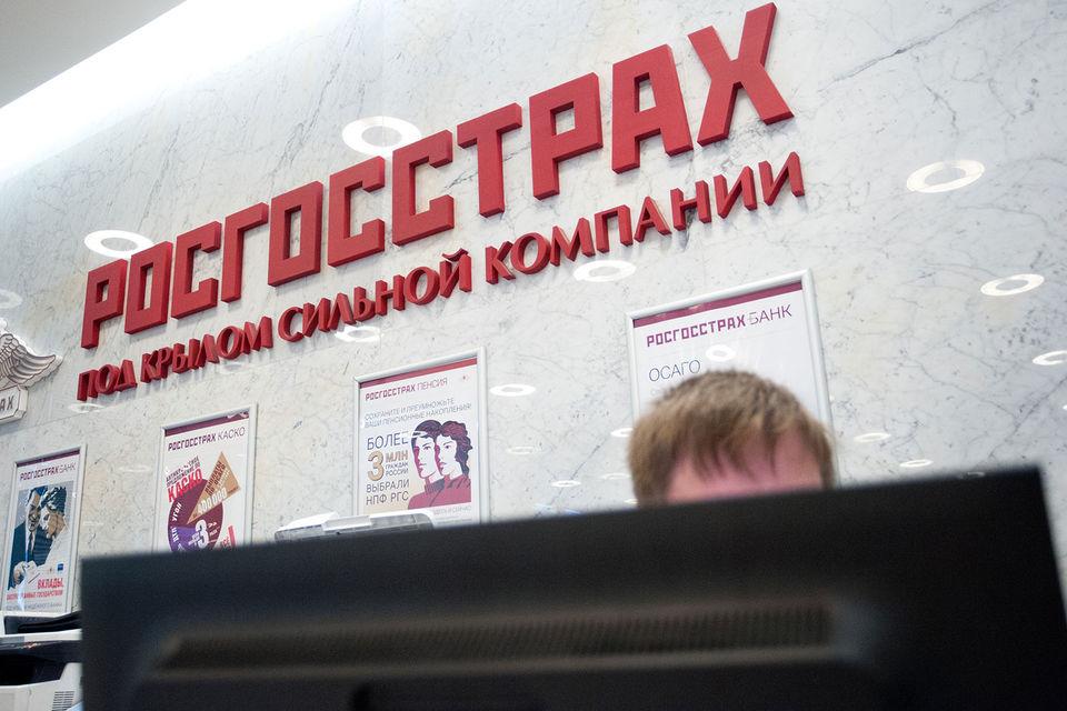 По итогам 2017 г. доля РГС на рынке автогражданки может опуститься до 12%, это порядка 30 млрд руб. премий, говорит Скуратова