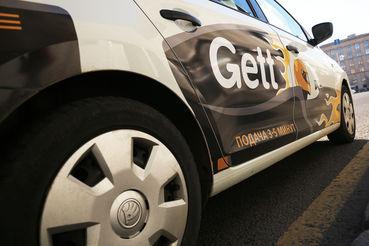 Такси-сервис Gett пошел с доставкой по регионам