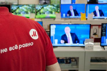 Предлагаемый инвестором пакет может оцениваться в 19,24 млрд руб.