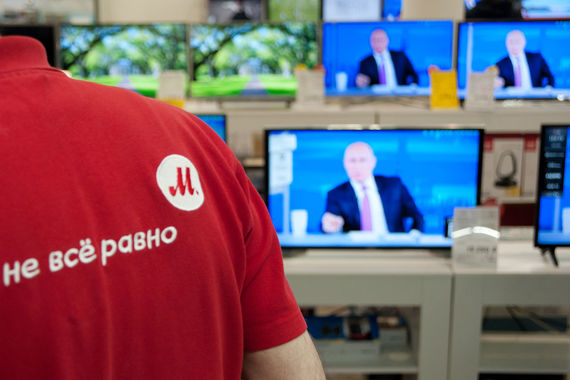 Гуцериев продаст на бирже четверть «М.видео»
