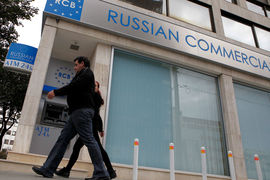 Кипрский банк ВТБ – отличная инвестиция для партнеров госбанка