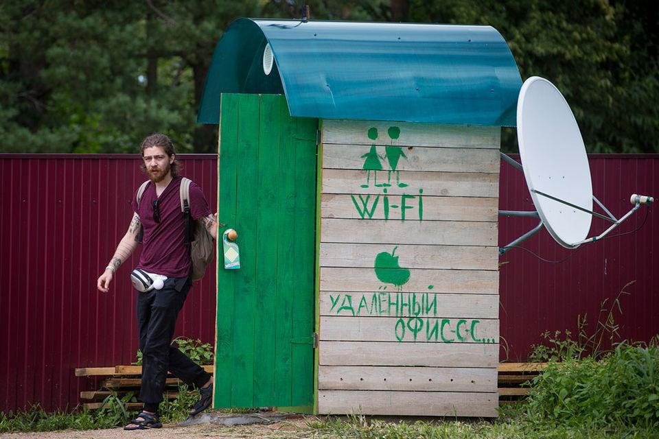 К концу проекта аудитория бесплатного WiFi «Ростелекома» может насчитывать от 3,5 млн до 7 млн человек