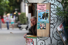 Продажи растут за счет эффекта низкой базы и цифровизации покупательских привычек, особенно заметной в Москве и Санкт-Петербурге, считает Onlinetours