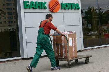 Спецпредложения для бывших вкладчиков «Югры» не настолько выгодны, сетует вкладчик банка «Югра»