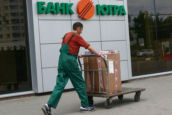 Банки открыли охоту на вкладчиков «Югры»