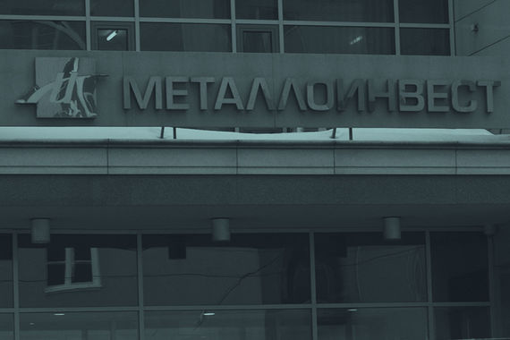 Компания недели: «Металлоинвест»