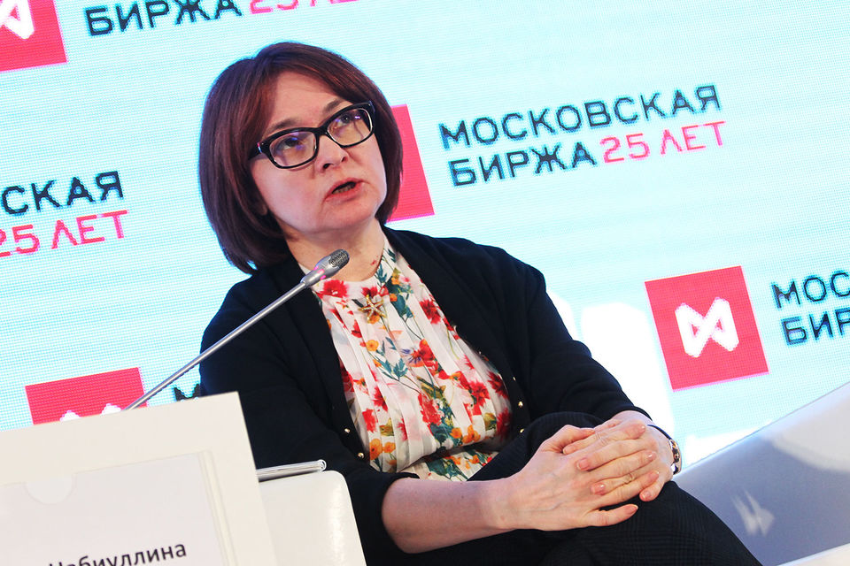 Эльвира Набиуллина обещала не повышать ставку