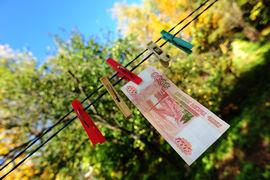 Банки - эмитенты карт формально подходят к управлению рисками легализации доходов при обслуживании корпоративных карт, сказано в письме ЦБ