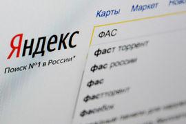 Слоган «Поиск № 1» на сайте «Яндекса» может свидетельствовать о наличии признаков нарушения антимонопольного законодательства, считает ФАС