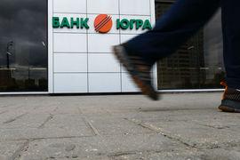 В рамках мер по предупреждению банкротства собственники банка могут оказывать ему финансовую помощь, рассказывает Радик Лотфуллин
