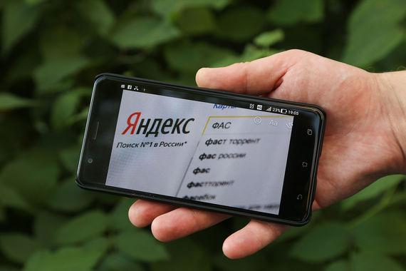 ФАС нашла «Яндекс»