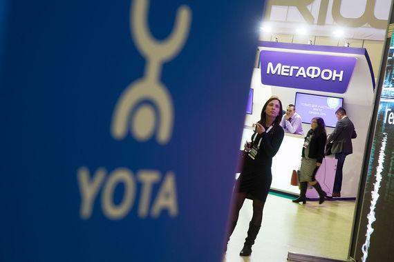 Yota поможет «Мегафону»