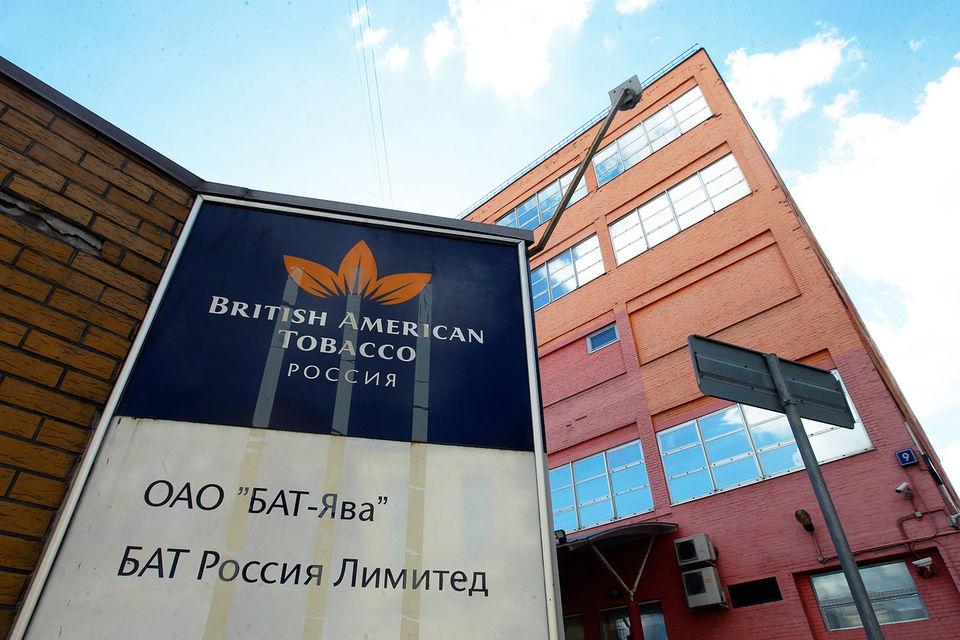 Стики производятся на фабрике в Санкт-Петербурге, сказала представитель «БАТ-Россия» Яна Гуськова