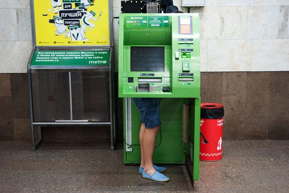 Банки раздают крапленые карты