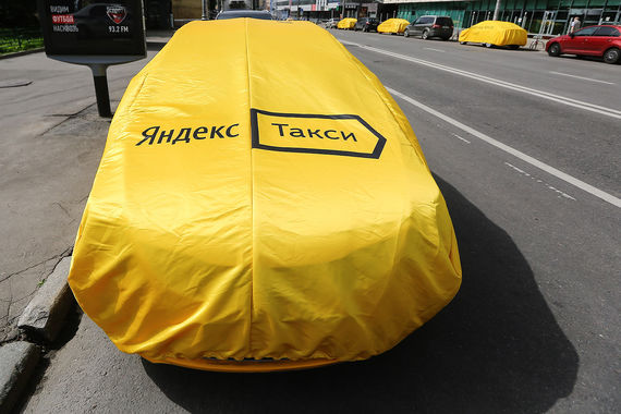 c060f4815 «Яндекс» объяснил убытки затратами на рекламу, гарантией минимального  тарифа для водителей, скидками. «
