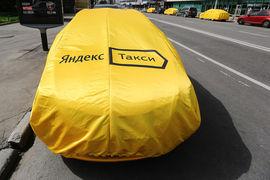 «Яндекс» объяснил убытки затратами на рекламу, гарантией минимального тарифа для водителей, скидками для пассажиров