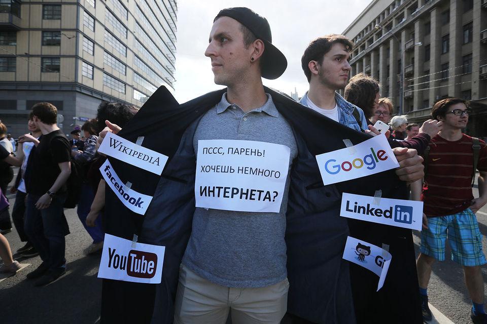 Закон не запрещает частным лицам пользоваться анонимайзерами и VPN-сервисами