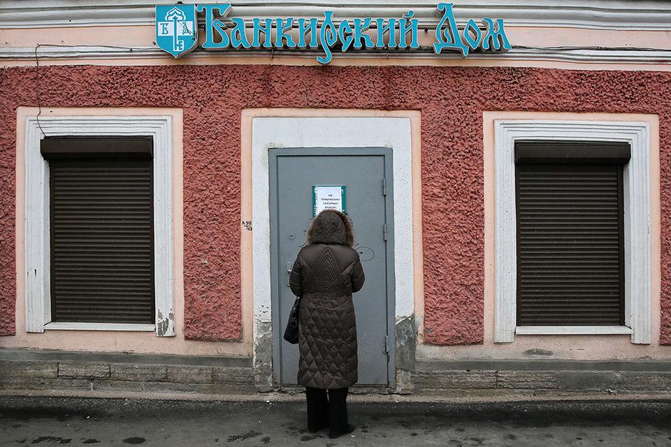 Владелец «Банкирского дома» Евгений Лыков объявлен в федеральный розыск