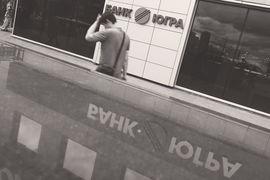 Регулятор пошел на крайние меры и лишил банк лицензии