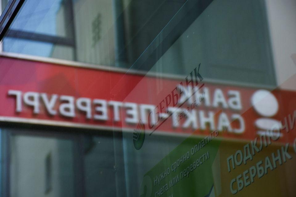 Допэмиссия позволит увеличить основной капитал на 3,18 млрд руб.